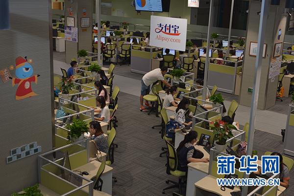 贵阳市华云服务大数据呼叫中心