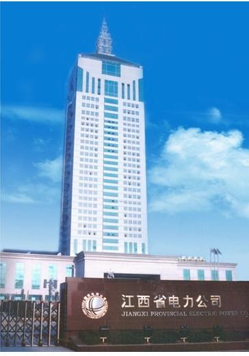 双富电力公司_葛洲坝集团电力有限责任公司_龙源电力蒙东公司